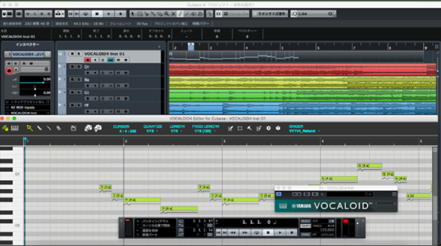 VOCALOID4.5 Editor for Cubaseも同梱