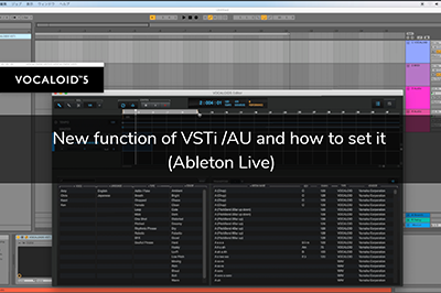 New VOCALOID5 VSTi / AU Functions and Configuration (Ableton Live Series)